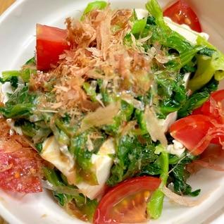 冷凍青菜と豆腐の和風サラダ