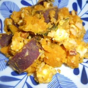 かぼちゃとさつま芋のハニーチーズサラダ