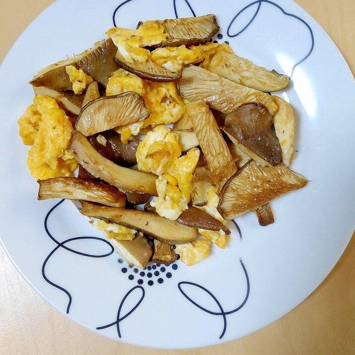 エリンギと卵のさっと炒め