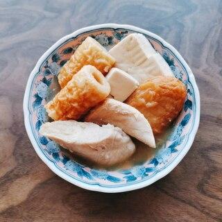 ささみと竹輪と豆腐の煮物