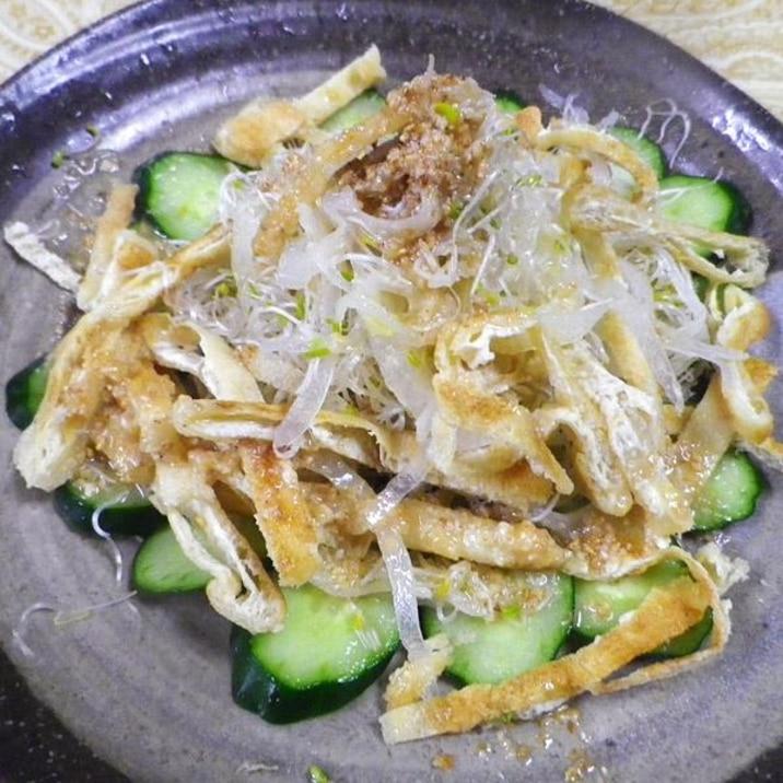 油揚げアルファルファの味噌サラダ