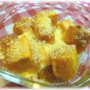 カボチャの簡単チーズ焼き
