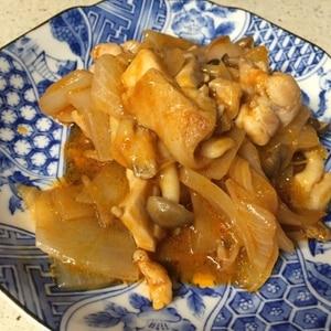 子どもが喜ぶ☆鶏肉と玉ねぎのケチャップ煮