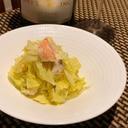 ワインに日本酒に、蟹とキャベツのマリネ