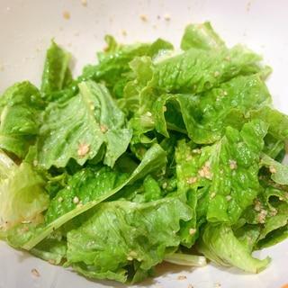 【超簡単】サンチュの韓国風サラダ