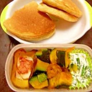 白身魚のチーズ焼き弁当【離乳食完了期】