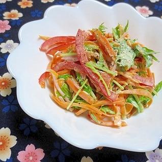 にんじんと水菜のマヨ和えサラダ
