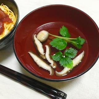 椎茸と三つ葉可愛い手毬麩お吸い物♡