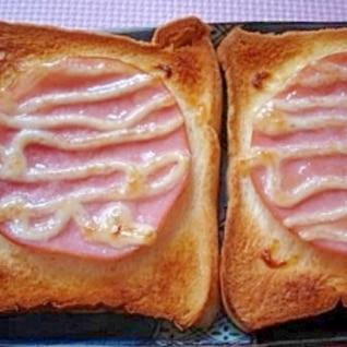 ハムマヨ・トースト