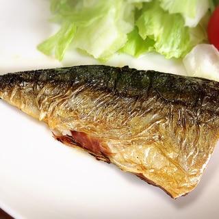 簡単下処理で臭みのない塩鯖☆フライパン焼き
