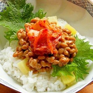 5分で❤ヘルシー納豆キムチ丼♪(沢庵混ぜ込み)