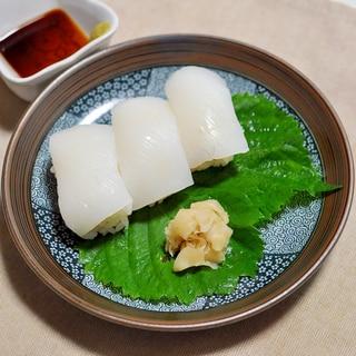 するめイカの握り寿司