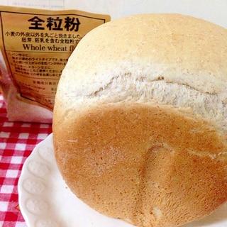 HBで!全粒粉食パン☆
