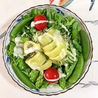 キウイ、アスパラ、胡瓜、わさび菜のサラダ