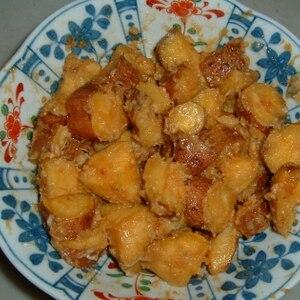 安納芋で。さつま芋のピーナツバター醤油和え。