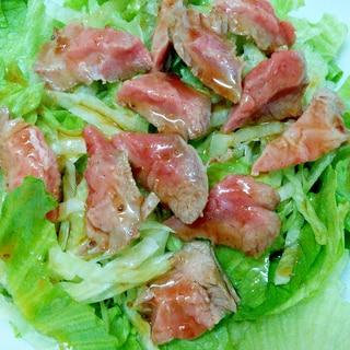 簡単☆華やかサラダ☆レタスとローストビーフのサラダ