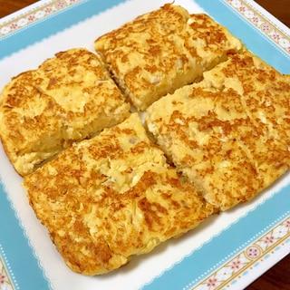 山芋ツナチーズスパニッシュオムレツ