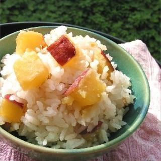 秋の炊き込みご飯 【さつまいもごはん】