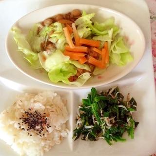ヘルシーワンプレート♡和定食