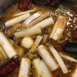身体キレイに!薬膳鍋スープ