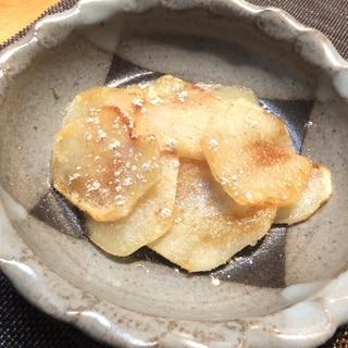 椎茸パウダーで旨味たっぷり♪ベイクドポテト