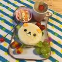 ☆簡単☆リラックマなエッグマフィンサンドイッチ☆