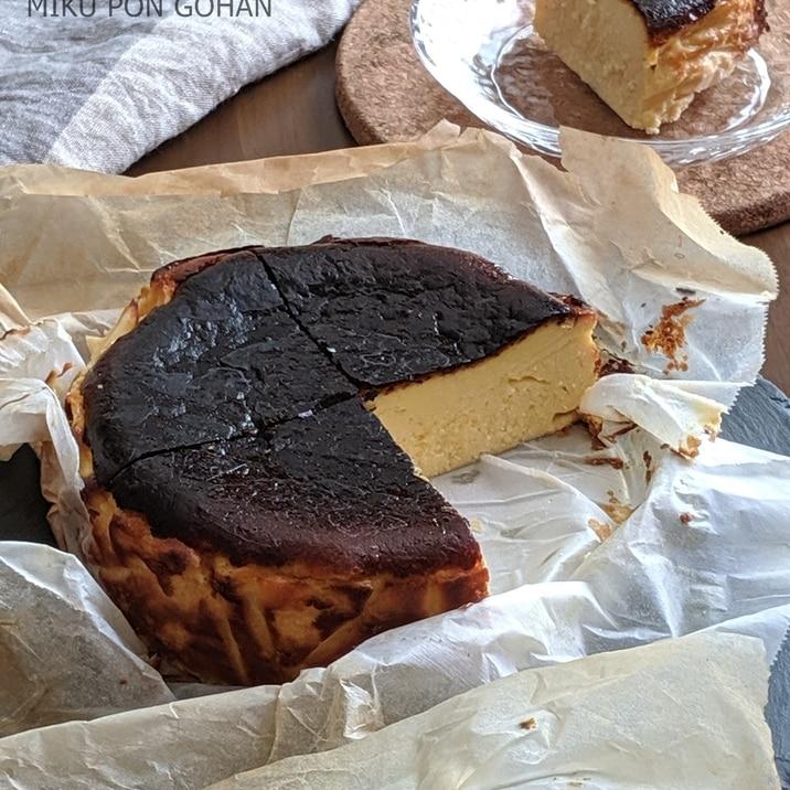 バスク風チーズケーキ【生クリームなし】