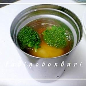 具沢山♪トマトカレースープ スープジャーdeランチ
