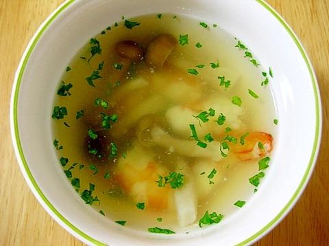 海老としめじのスープ