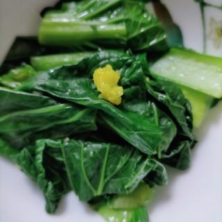 生姜ポン酢で小松菜のお浸し