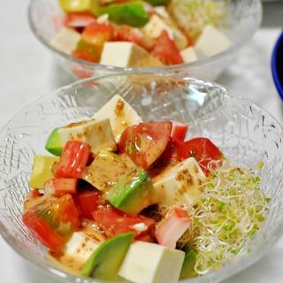 豆腐とトマトとアボカドのサラダ