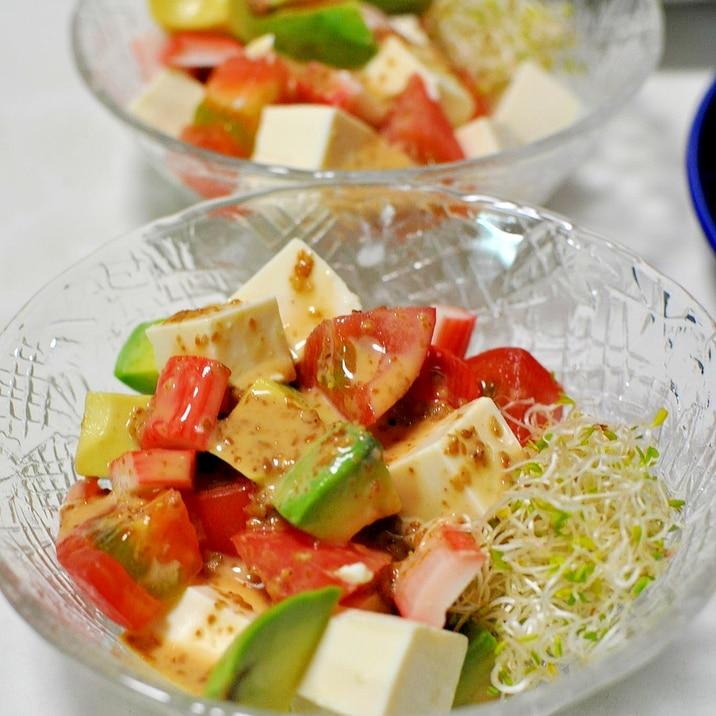 サラダ 豆腐 トマト