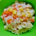 幼児食:豆腐入りケチャップ風味マカロニ