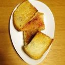 栗ジャムと苺ジャムのシナモンバタートーストサンド