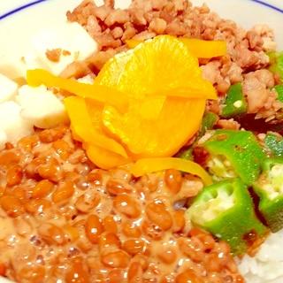栄養たっぷり☆簡単ネバネバ丼♪