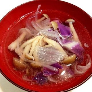 美味しい☆しめじと紫キャベツのコンソメスープ