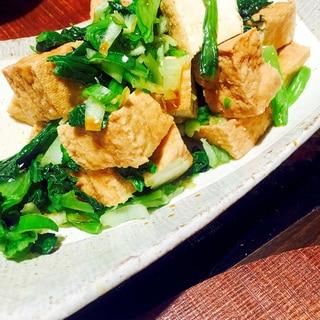 小松菜と厚揚げのねぎ塩和え