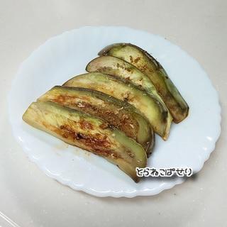 焼きなす☆生姜じょうゆ