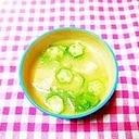 オクラ&レタスと大根のお味噌汁