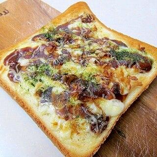 *お好みチーズのとろけるトースト*