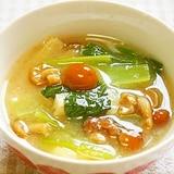 なめこと小松菜の味噌汁♪