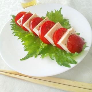 塩豆腐とトマトの青紫蘇サラダ