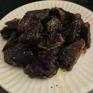 竜田揚げ風でサクッと甘く黒ゴマ絡む紫芋の大学いも