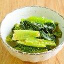 レンジで簡単!シンプル小松菜のごま和え♪