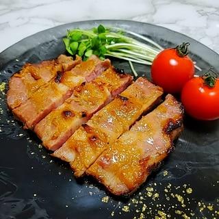 豚ロースの味噌柚子胡椒焼き