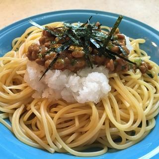 簡単!冷製 納豆スパゲティ
