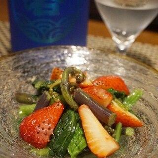 【能登食材】あまおうとわらび、菜の花のマリネ