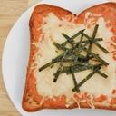 お手軽♩明太マヨチーズトースト