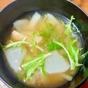 大根と水菜と油揚げのお味噌汁