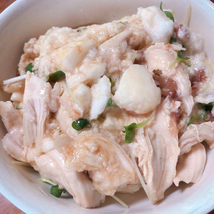 たたき長芋と鶏ササミの梅ポンあえ